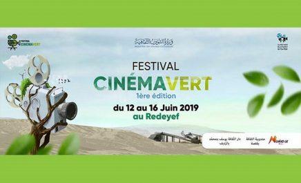 «Cinéma Vert» : La ville tunisienne de Redeyef accueille son Premier Festival du film dédié à l'écologie