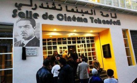 Tlemcen: coup d'envoi des journées cinématographiques des langues de Mohamed Dib