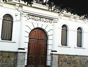 Chroniques blidéennes : le lycée Ibnou Rochd, vivier du nationalisme