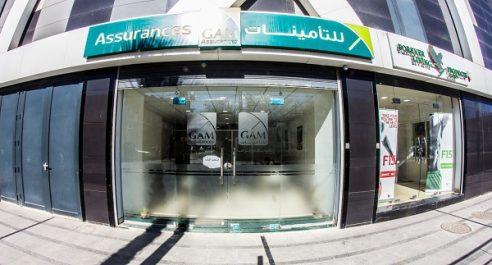 GAM Assurances : Ouverture de sept nouvelles agences
