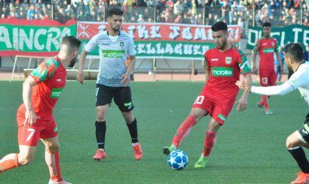 Finale Coupe d'Algérie: la JSM Béjaïa décidée à remporter un deuxième trophée