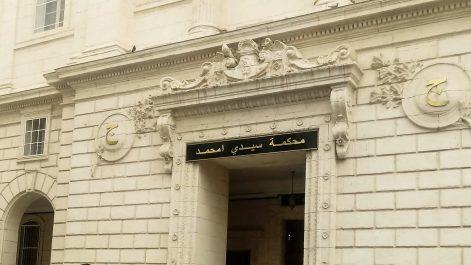 Tribunal de Sidi M'hamed: deux ans de prison ferme requis contre 20 manifestants