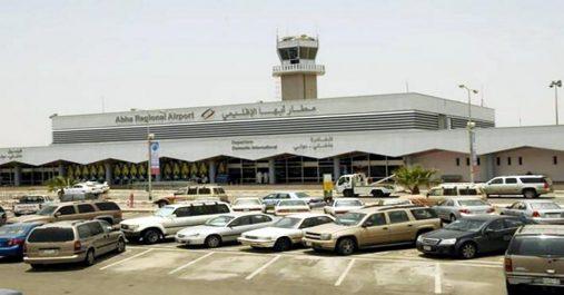Arabie saoudite: 26 blessés dans l'attaque de l'aéroport d'Abha par les Houthis
