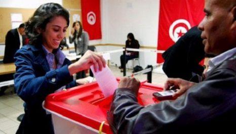 Tunisie : l'actualité politique s'anime à l'approche des élections