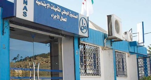 Les transferts de malades à l'étranger étant coûteux : les cliniques privées locales à la rescousse de la CNAS