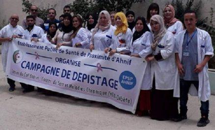 Selloum – Campagne de dépistage du cancer : Des bénévoles se joignent à l'EPSP