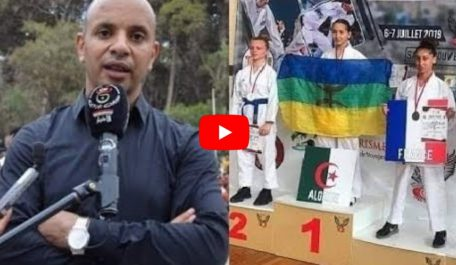 Port du drapeau amazigh au tournoi international de karaté-do : les responsables seront punies par des peines sévères (Bernaoui)