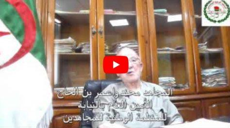 Détenus du hirak et Bouregaa : l'Organisation des moudjahidine demande aux responsables du pays de faire preuve de clémence !