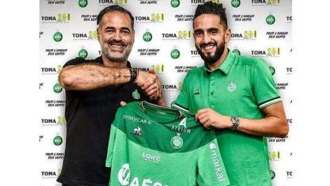 Ryad Boudebouz officiellement à l'AS Saint-Étienne (France)