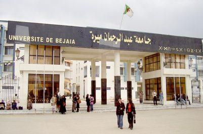 Vers la création d'un département de langue espagnole à l'Université de Béjaïa