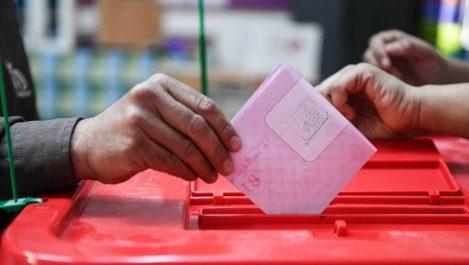 Tunisie: la date du 15 septembre prochain pour le scrutin présidentiel retenue en principe mais devra être confirmée