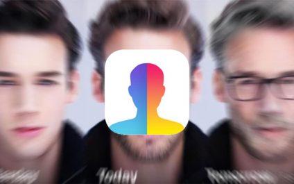 FaceApp : l'application risquée pour la vie privée !
