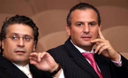 Accusés de blanchiment d'argent en Tunisie: Commission rogatoire en Algérie au sujet des frères Karoui