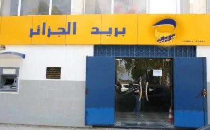 Un trou financier de 30 millions de dinars découvert à l'agence d'Algérie poste de Chlef