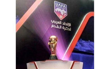Coupe arabe des clubs : Les adversaires des représentants algériens connus