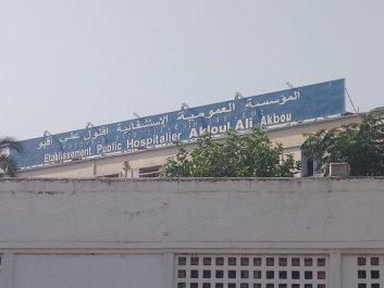 Béjaïa : Protestation de citoyens devant l'hôpital d'Akbou