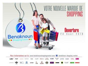 « Benaknoun Shopping Center » un nouveau centre commercial ouvre ses portes à Alger le 24 aout