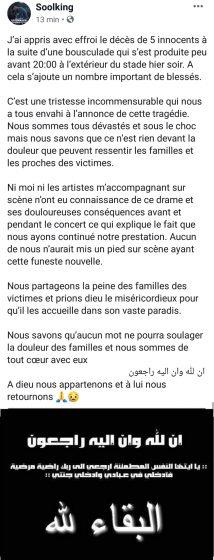 #soolking_algerie_concert_drame_mort_onda_limogé