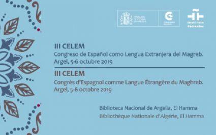 «L'Espagnol comme langue étrangère du Maghreb»: Le 3ème Congrès, les 5 et 6 octobre à Alger