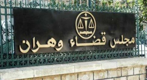 Corruption : Vague d'arrestations à Oran