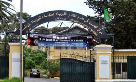 Secousse tellurique de 3,2 degrés à Al Ançor dans la wilaya d'Oran