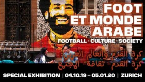 Foot et monde arabe : Le football algérien s'invite au Musée de la FIFA