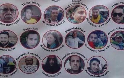 Multiplication des motifs d'arrestation des manifestants : Les avocats dénoncent un abus !