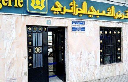 Détournement au cpa de Bouira : Les victimes protestent et réclament leur argent