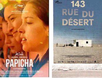 Cinéma : «Papicha» et «143, rue du désert» lauréats du 3e Festival international El Gouna