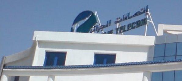 Aménagement des Agences Commerciales et des Points de Présence d'Algérie Télécom