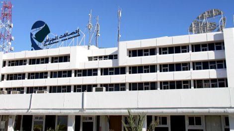 Algérie Télécom présente ses vœux à l'occasion de la Journée Nationale de la Presse