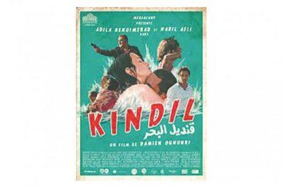 """Festival de cinéma de la ville de québec : """"Kindil El-Bahr"""" de Damien Ounouri à l'affiche"""