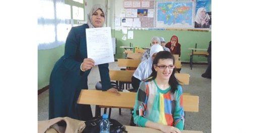 Le Prix d'alphabétisation de l'Unseco décerné à l'Algérie