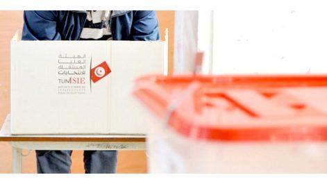 Les Tunisiens appelés à choisir leur président : Jeu ouvert vers le Palais de Carthage