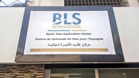 Surenchère autour du visa pour l'Espagne : 40 000 DA pour un rendez-vous