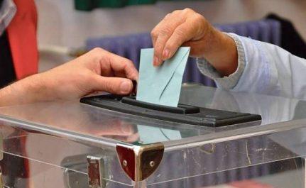 10 postulants à la candidature pour la présidentielle retirent les formulaires