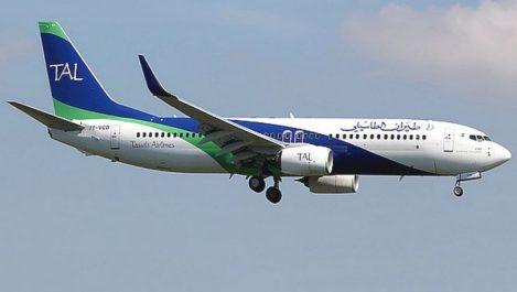Tassili Airlines : des billets Paris-Alger à 150 euros du 10 au 20 septembre