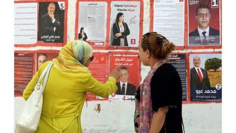 Présidentielle tunisienne : Des millions de Tunisiens devant leurs petits écrans
