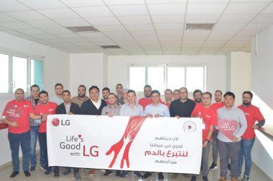 Journée nationale de don de sang : Campagne de sensibilisation de LG Electronics Algérie