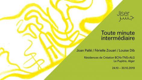 Exposition «Toute minute intermédiaire» : trois artistes de Barcelone,Tunis et d'Alger réunis à «Le Pupitre»
