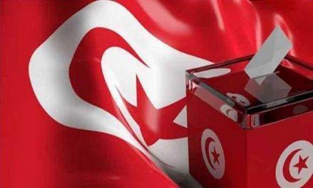 Législatives en Tunisie: l'annonce des résultats préliminaires prévue pour jeudi
