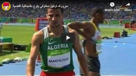 Mondiaux 2019 : Makhloufi remporte la médaille d'argent du 1500m [vidéo]