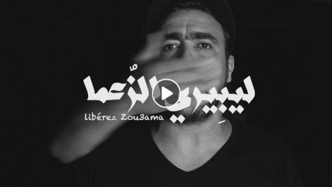 Chibane sort une chanson de soutien aux détenus du Hirak [vidéo]
