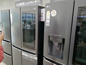 LG introduit en Algérie le réfrigérateur révolutionnaire InstaView