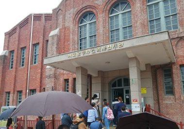 Semaine Coréenne sur Algerie360.com : prison de Seodaemun, lieu de mémoire des luttes contemporaines coréennes