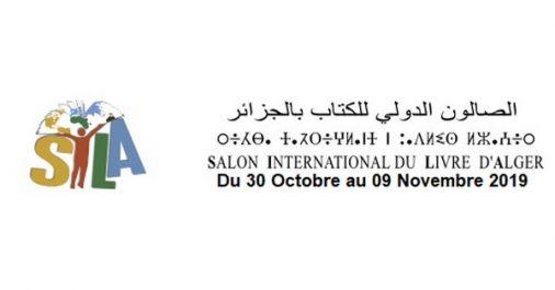 La Délégation de l'Union européenne participe au 24ème Salon international du livre d'Alger sous le thème de la «citoyenneté active»