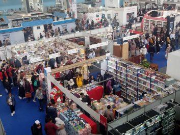 Clôture du Salon international du livre d'Alger: près de 1.5 million de visiteurs