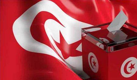 Les élections présidentielles en Tunisie : menaces sur la démocratie