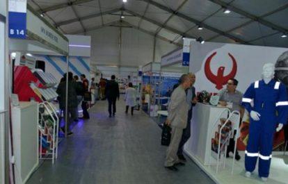Algérie Télécom participe à la 8ème édition de « Hassi Messaoud Expo 2019 »