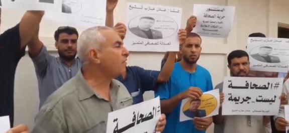 Après l'arrestation du journaliste Adel Azeb Chikh à El Oued : Sit-in de soutien de la presse locale